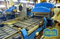 Компания Металл Профиль — производство продукции из стали