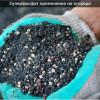 Суперфосфат удобрение применение на огороде